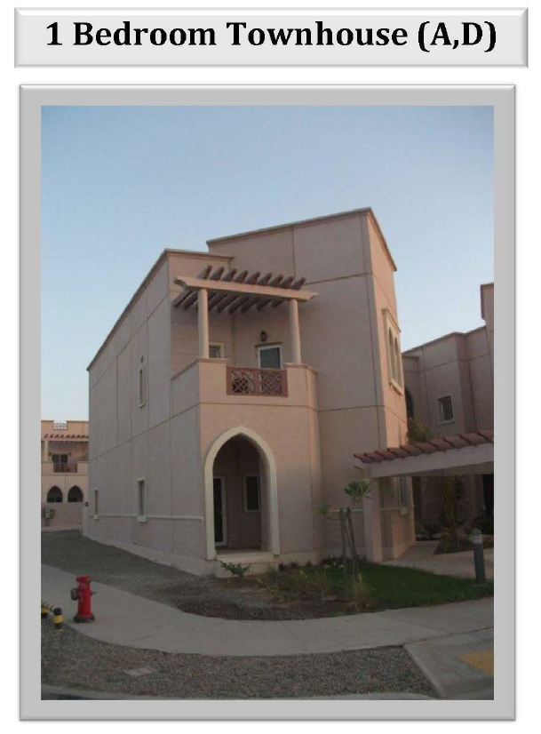 My House in Kaust – 1 Bed Townhouse, second layout.