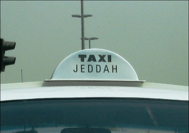 Al'Salaam Mall and the Taxi Ride from Hell.