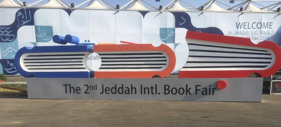 Jeddah Book Fair2016